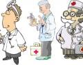 Детские болезни у взрослого