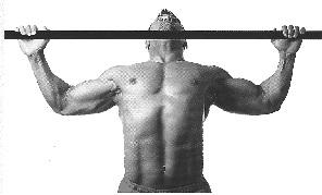 Широкий прямой хват (к груди)