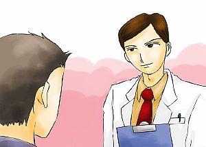 Медицины для роста бороды