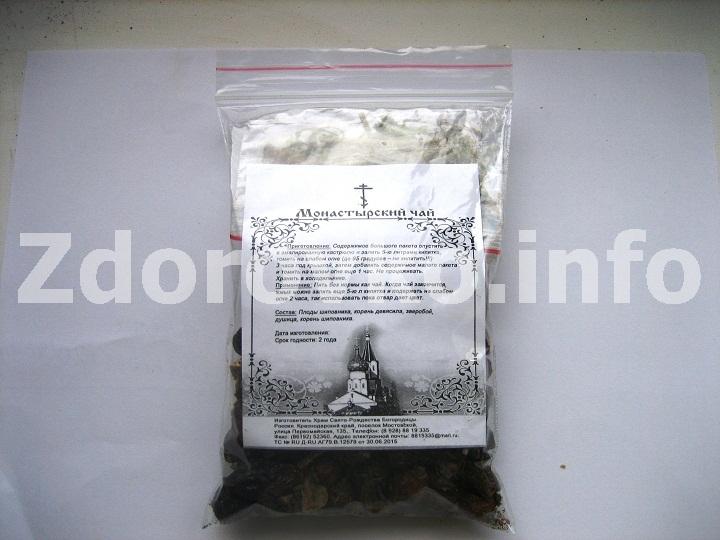 Монастырский чай вид спереди