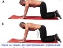 Комплекс упражнений «вакуум» для плоского живота