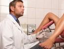 Воспаление бартолиновых желез: причины, симптомы, диагностика, лечение