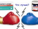 Аспирин Кардио и Кардиомагнил – что лучше?
