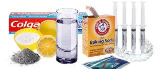 Лучшие средства для отбеливания зубов дома