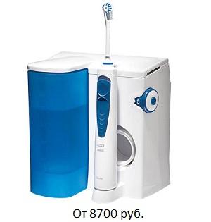 Ирригатор полости рта Oral-b OxyJet