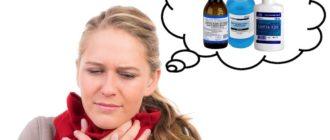 Хлоргексидин и больное горло