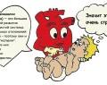МАРС у ребенка – симптомы, причины, лечение