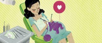 Беременная женщина в стоматологическом кресле