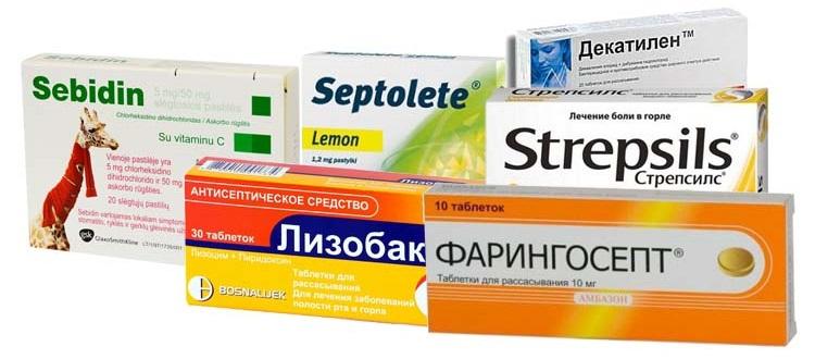 таблетки от горла при сахарном диабете