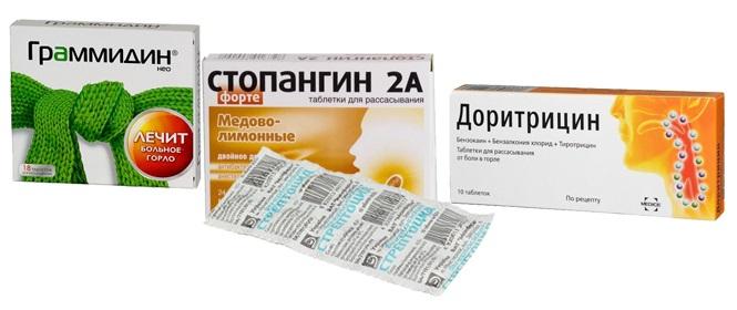 Таблетки от горла с антибиотиком