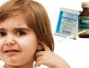 Борная кислота для лечения ушей у детей