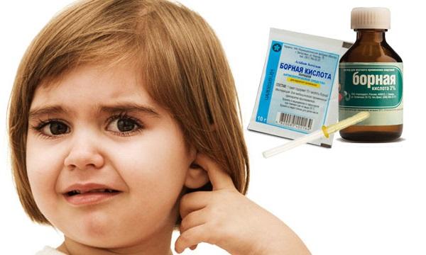 Борная кислота и отит уха у ребенка
