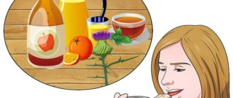Народные средства от желчекаменной болезни